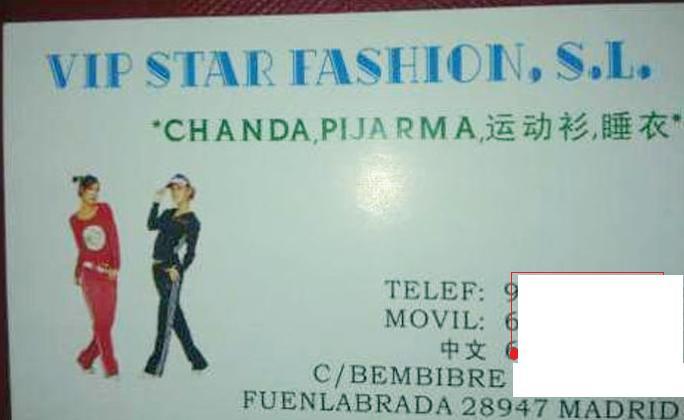 falsificaciones-erratas-divertidas-tiendas-chinas_TI56_3